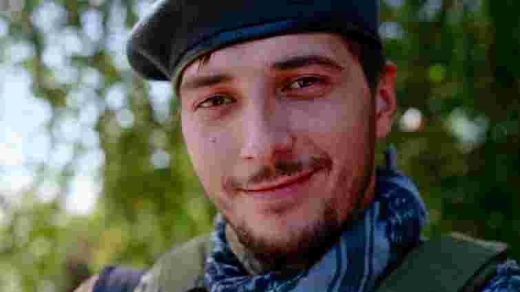 Вбитий на Донбасі львівський фотограф став Героєм України
