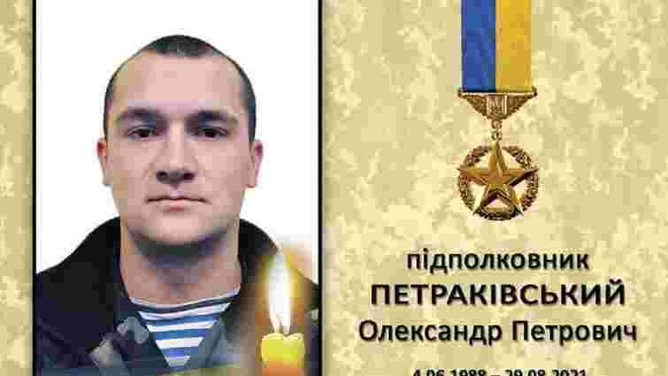 Через 7 років після поранення помер Герой України Олександр Петраківський