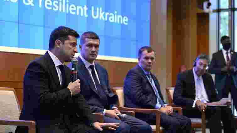 Зеленський у США представив план трансформації України вартістю 277 млрд доларів