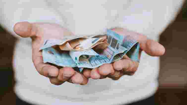 Покажи свої гроші