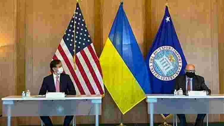 Україна підписала меморандум з Ексімбанком США на 3 млрд дол.
