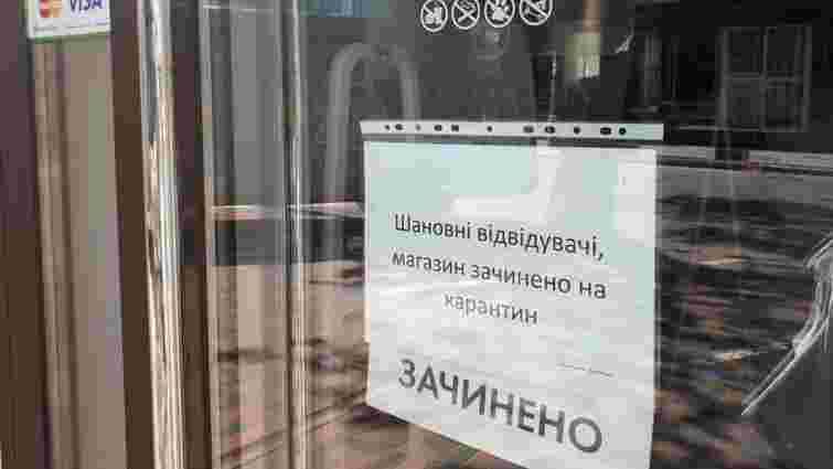 Експерти прогнозують посилення карантину в Україні вже у першій половині вересня