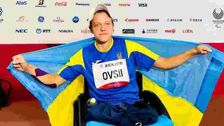 Зоя Овсій стала паралімпійською чемпіонкою у метанні булави