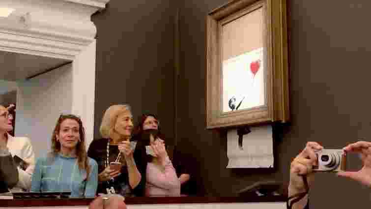 На аукціон Sotheby's виставили картину Бенксі, яка самознищилася у 2018 році
