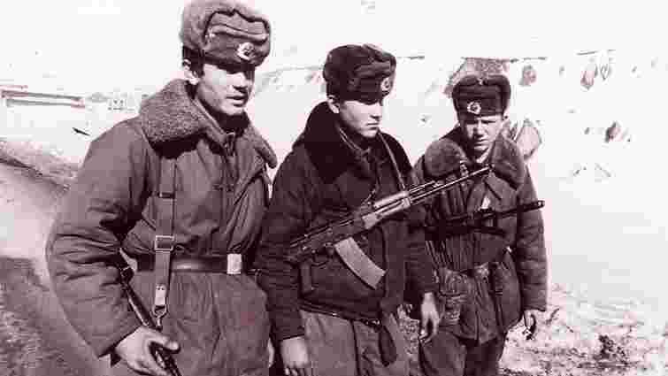 Афганське відлуння в Україні