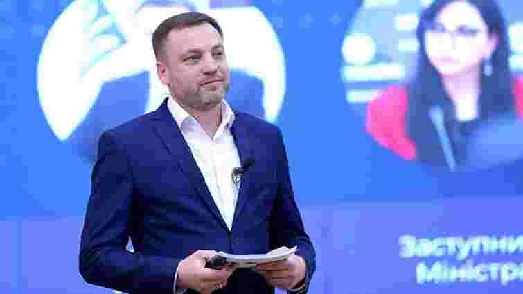 Міністр внутрішніх справ Денис Монастирський представив своїх заступників