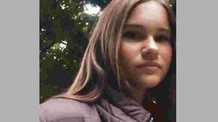 Поліція Львівщини оголосила про розшук зниклої п'ять днів тому школярки