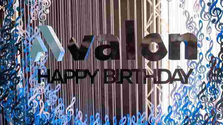 Більше 700 гостей об'єднав Avalon на Дні народженні компанії
