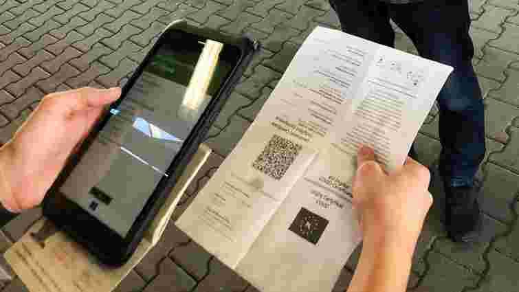 За допомогою SafeBorder львівські прикордонники виявили 37 фальшивих Covid-сертифікатів
