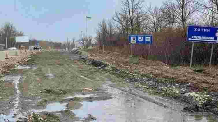 АМКУ скасував результати тендеру на ремонт скандальної дороги біля Хотина