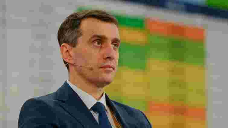 Віктор Ляшко пояснив, коли і як в Україні посилять карантинні обмеження