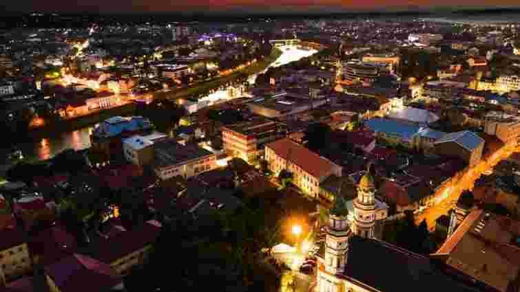День міста в Ужгороді