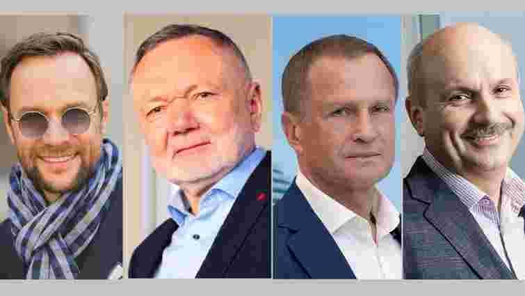 Четверо львів'ян увійшли до сотні найбагатших українців