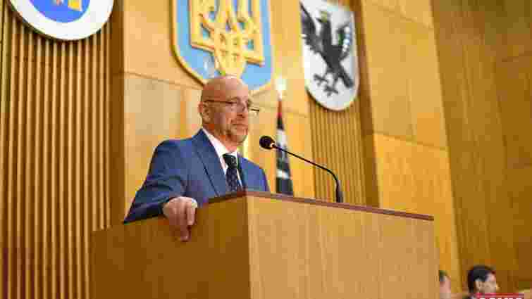 Івано-Франківська облрада закликає відкрити пункт пропуску на кордоні з Румунією
