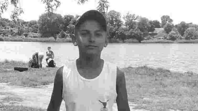 На Київщині у дитячому центрі «Артек» помер 12-річний хлопчик