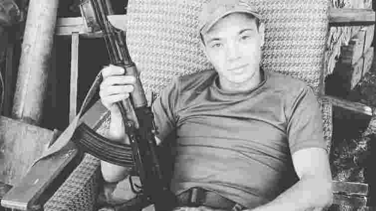 Від кульового поранення на Донбасі загинув 24-річний солдат з Львівщини
