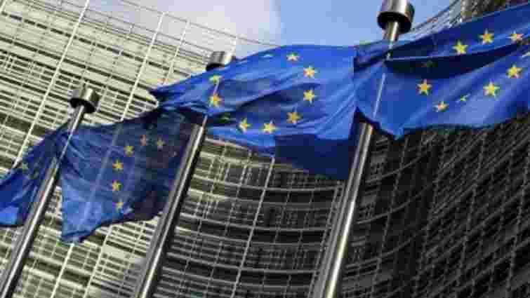 Єврокомісія ухвалила рішення про виділення Україні 600 млн євро