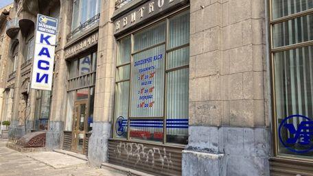 На місці залізничних кас у центрі Львова відкриють мистецький центр