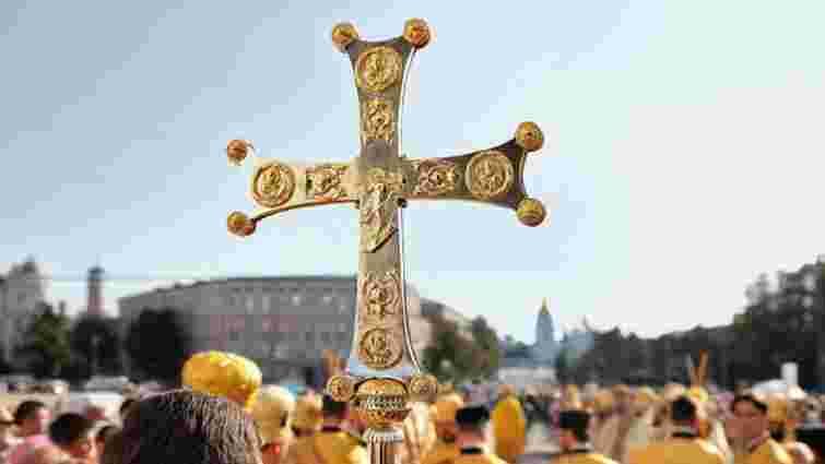 Православна Церква України запустила мобільний додаток для віруючих