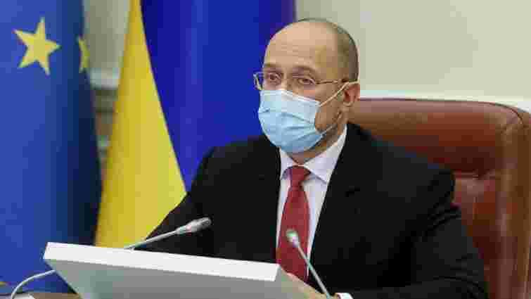 Кабінет міністрів передав функції ДАБІ новому органу