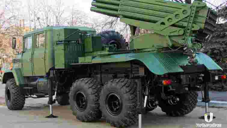 ЗСУ прийняли на озброєння харківську РСЗВ «Верба»