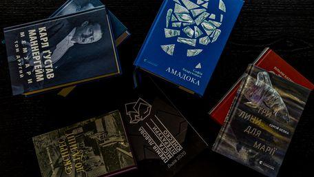 Оголошено короткий  список премії Львова – міста літератури ЮНЕСКО