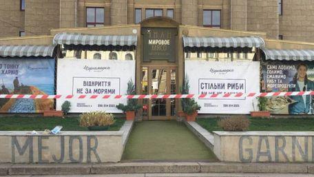 У Харкові застрелився відомий ресторатор Олег Привалов