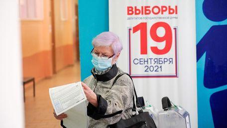 Партія Путіна отримала конституційну більшість у російській Держдумі