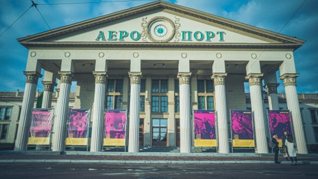 Конгрес культури у Львові оголосив програму та реєстрацію