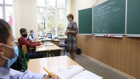 Львівська мерія оприлюднила правила роботи шкіл у «жовтій» зоні