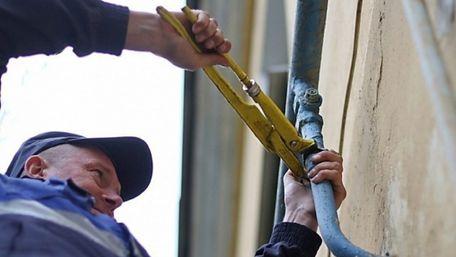 «Львівгаз збут» погрожує відключити від газу 308 тис. споживачів