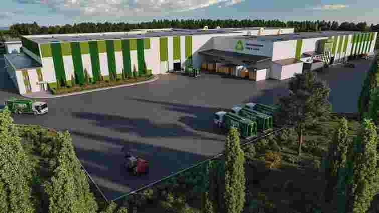 Держінспекція дозволила будувати сміттєпереробний завод у Львові