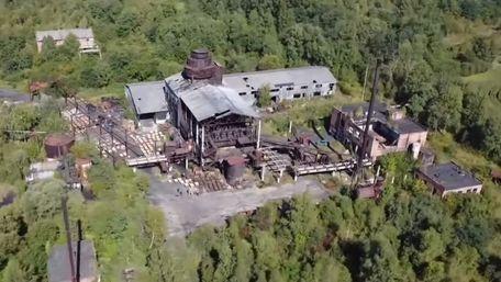 Зіновій Козицький купив завод з переробки сажі у Дашаві