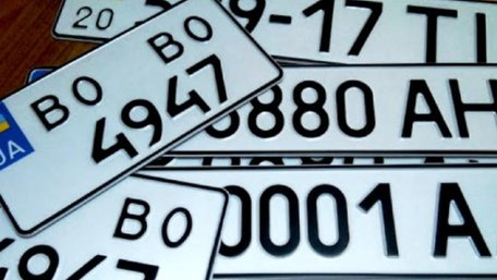 МВС запровадило подобову плату за відповідальне зберігання номерних знаків