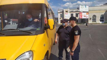 В Україні почали діяти нові правила перевезення пасажирів