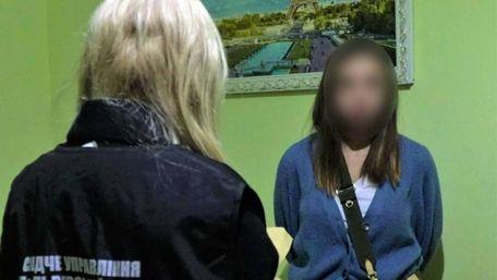 У Львові викрали 19-річну дівчину й вимагали 2 млн євро викупу
