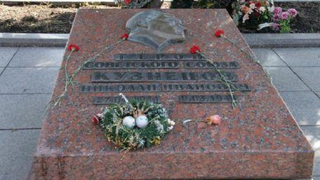 Суд зобов'язав мерію Львова віддати останки агента НКВС Миколи Кузнєцова в Росію
