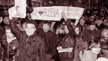 Який Донбас потрібний Україні