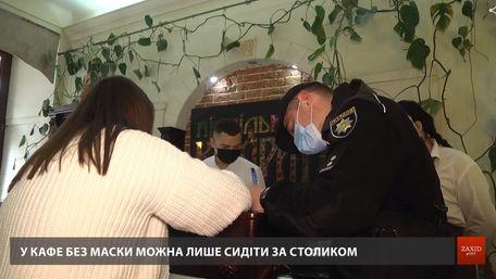 У львівських ресторанах штрафують відвідувачів без масок