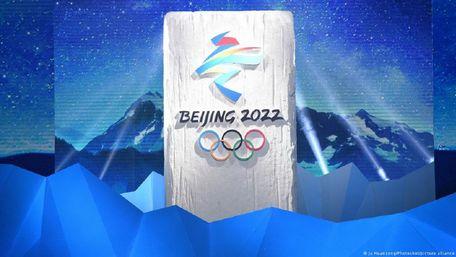 Учасники Олімпіади-2022 у Пекіні щоденно здаватимуть тести на Covid-19