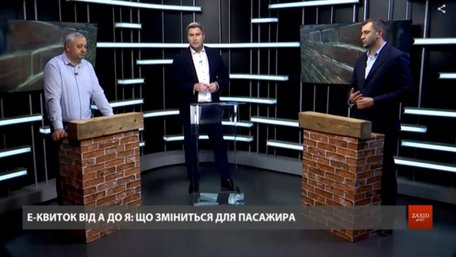 Встигаємо? Три місяці до запуску електронного квитка у Львові