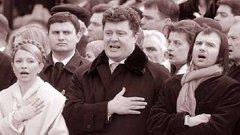 Україна – рік перед виборами