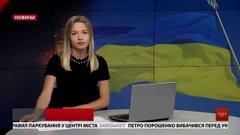 Головні новини Львова за 23 серпня