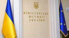 Для запобігання шахрайству Мін'юст заборонив реєстраторам оформляти власність за межами області