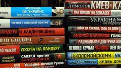 Уряд вирішив застосувати економічні санкції проти 35 російських видавництв