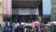 У центрі Львова відбулось свято на честь Дня Узбекистану