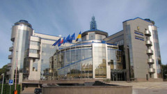 Україна побореться за право провести матч за Суперкубок УЄФА у 2021 році