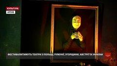 Театральний фестиваль «Золотий Лев» у Львові стартує вуличною виставою уже цими вихідними