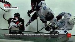 Після старту Карпатської хокейної ліги «Галицькі леви» займають другу сходинку
