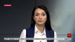 Головні новини Львова за 2 жовтня